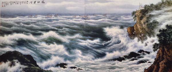 壁纸 风景 旅游 瀑布 山水 桌面 600_253
