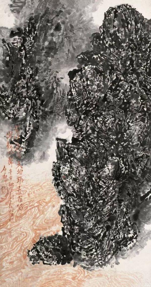 国画大师石鲁山水作品欣赏