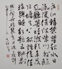 李志松画家头像 李志松书画家