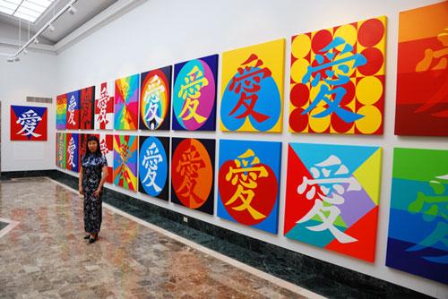 胡文兰 中国书法 2.0 爱字抽象象征主义系列 个人画展
